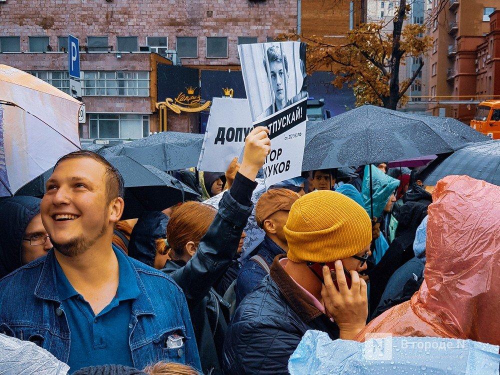 «Отпускай!»: как москвичи и нижегородцы вышли на митинг - фото 5