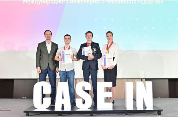 Представители НГТУ стали победителями чемпионата «CASE-IN»