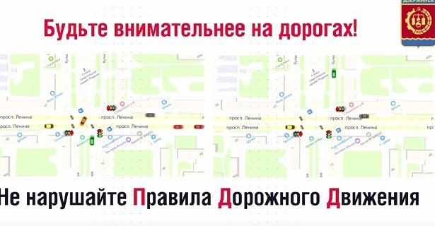 Режим работы светофора изменен в центре Дзержинска - фото 1