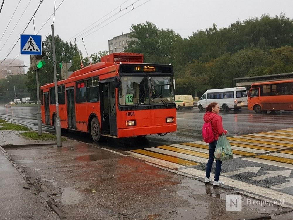 Еще 40 московских троллейбусов получат в дар нижегородцы - фото 1