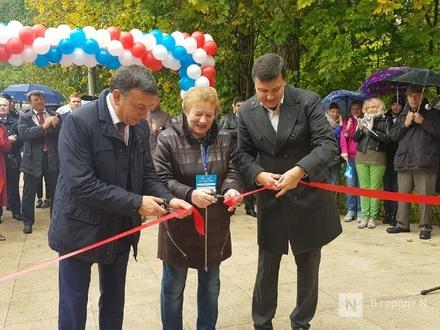 Благоустроенный Щелоковский хутор торжественно открыт в Нижнем Новгороде