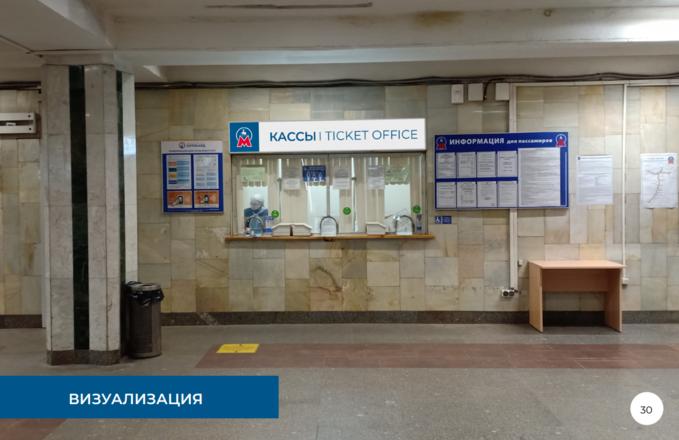 Систему навигации поменяют на четырех станциях нижегородского метро - фото 18
