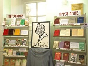 В «Горьковских чтениях» в Нижнем Новгороде примут участие 13 стран