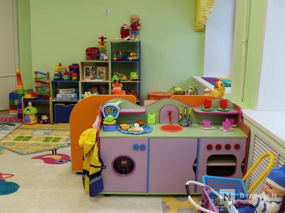 Дежурные группы планируют открыть в каждом нижегородском детском саду до конца мая - фото 1