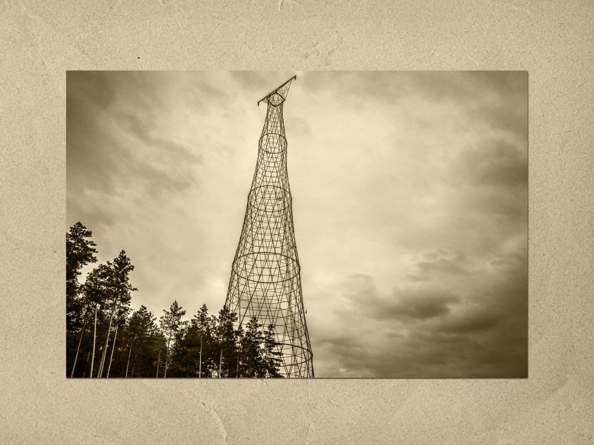 Гиперболоид инженера Шухова: судьба знаменитой башни в Дзержинске - фото 2