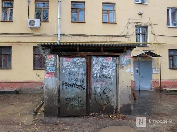 Работу «рыбной фермы» в жилом доме в Нижнем Новгороде временно приостановили - фото 1