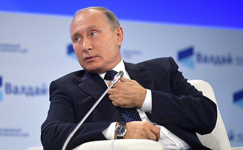 Новая Конституция: какие поправки внес Владимир Путин - фото 2