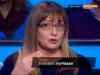 Нижегородская «училка» эпатировала публику на шоу «Звезды сошлись»
