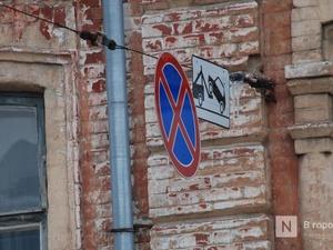 Зона ограничения парковки на улице Октябрьской увеличена