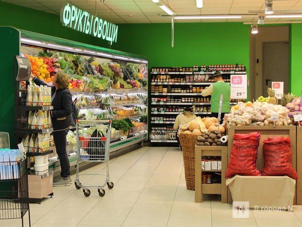 Восемь реальных способов сэкономить на продуктах в магазине - фото 1