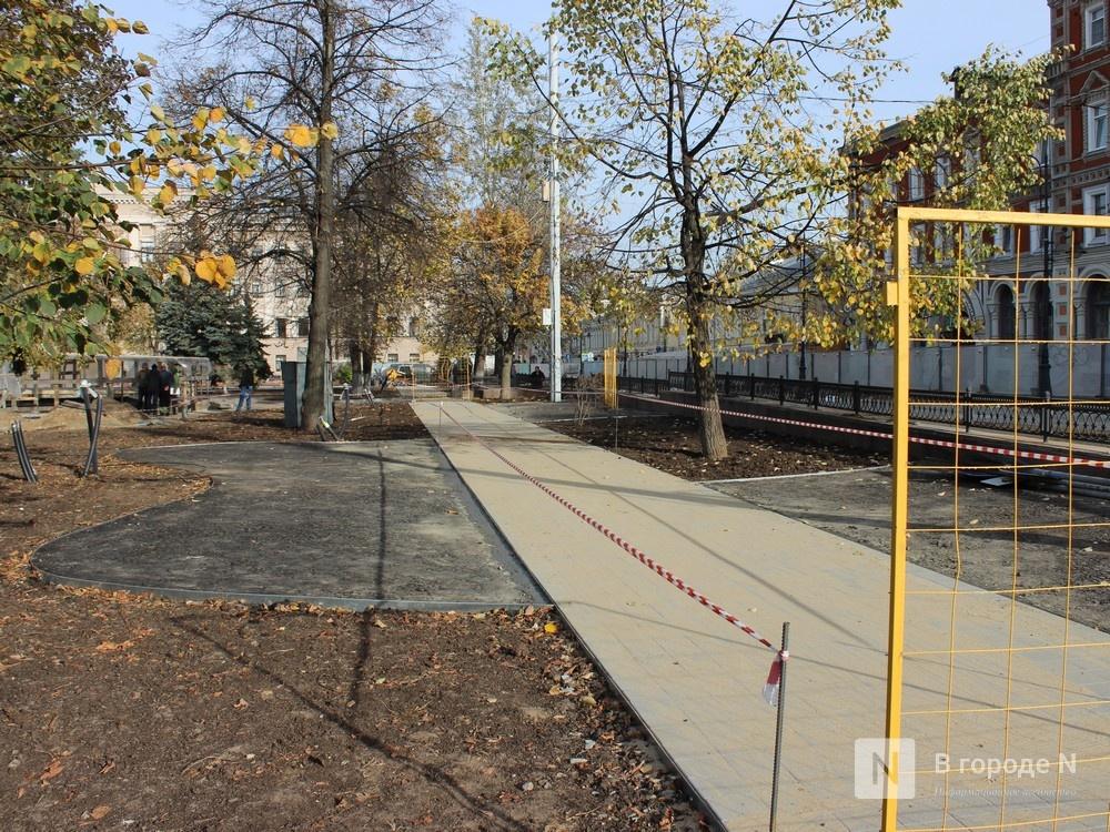 Переговорную трубу для детей установят на площади Маркина - фото 2