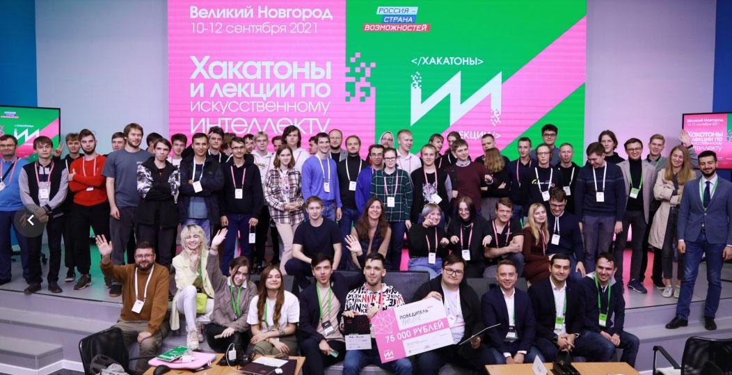 Команда НГТУ им. Р.Е. Алексеева – победитель хакатона по искусственному интеллекту - фото 1