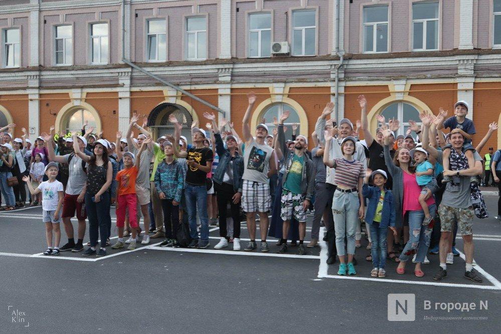 Над Нижним Новгородом прозвучал «Рок чистой воды»: люди, музыка, экология - фото 14