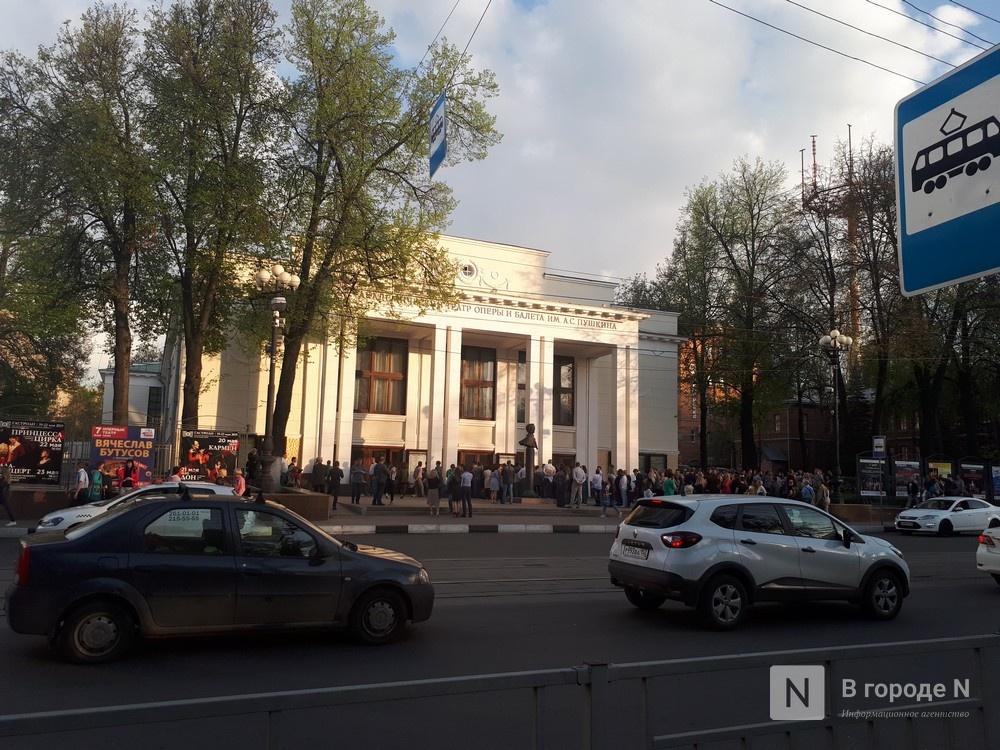 Главного балетмейстера и режиссера сократили в Нижегородском театре оперы и балета - фото 1