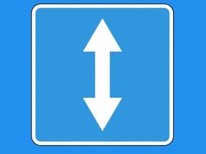 Реверсивное движение через Кудьму в Кстовском районе будет действовать 17 и 18 февраля