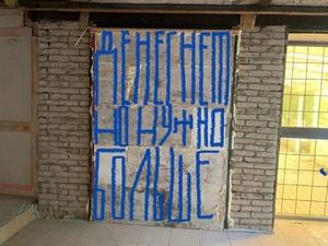Нижегородский художник рассказал о госдолге региона на стройке в Москве