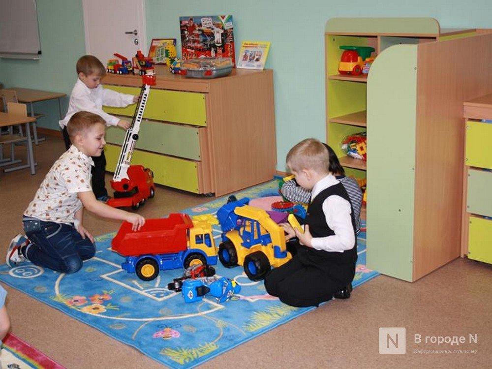Как правильно выбрать частный детский сад - фото 1