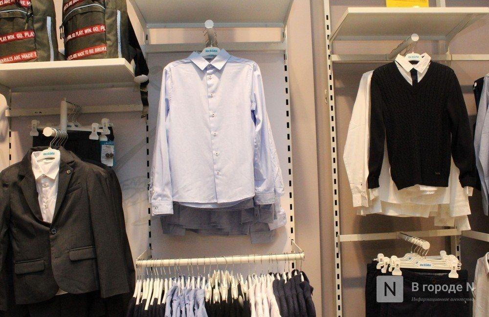 Нижегородские предприниматели просят открыть магазины в ТЦ - фото 1