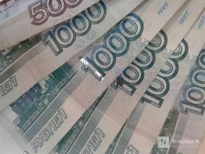Многомиллионный долг Нижегородской областной коммунальной компании погасят за три года