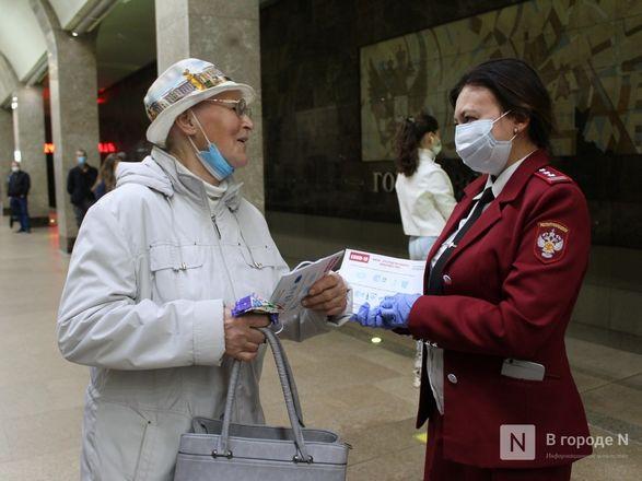 200 пассажиров нижегородского метро получили бесплатные маски - фото 10