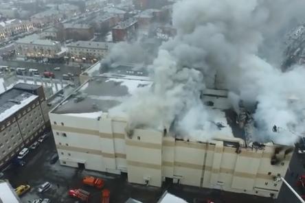 Вину за гибель людей в ТЦ «Зимняя вишня» возложили на командира пожарного звена