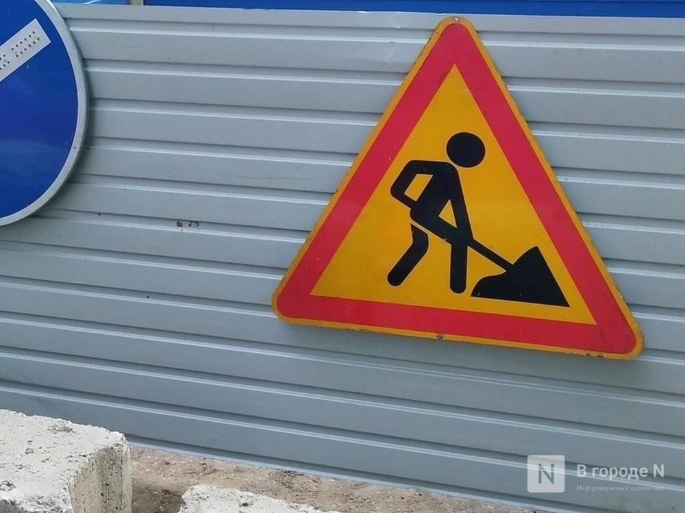 Участки улицы Головнина будут перекрываться в течение двух месяцев - фото 1