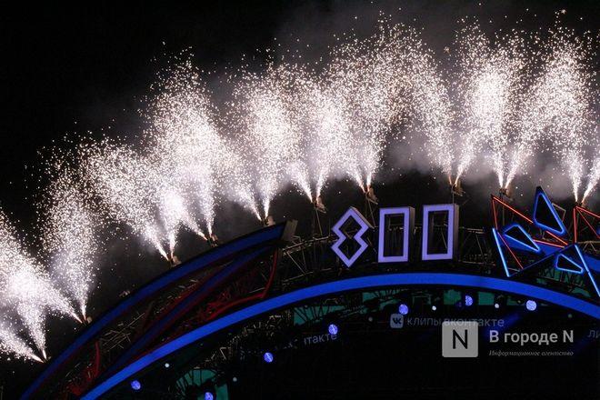 Огонь, вода и звезды эстрады: Как прошло гала-шоу 800-летия Нижнего Новгорода - фото 19