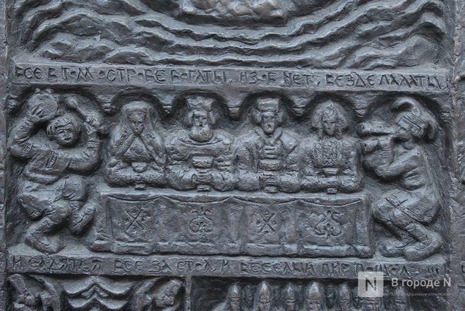 Галоши, ложка, объявление: памятники каким предметам установили в Нижнем Новгороде - фото 24
