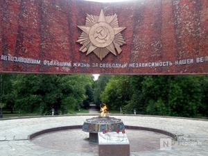 Госдума назначила новую дату окончания Второй мировой войны