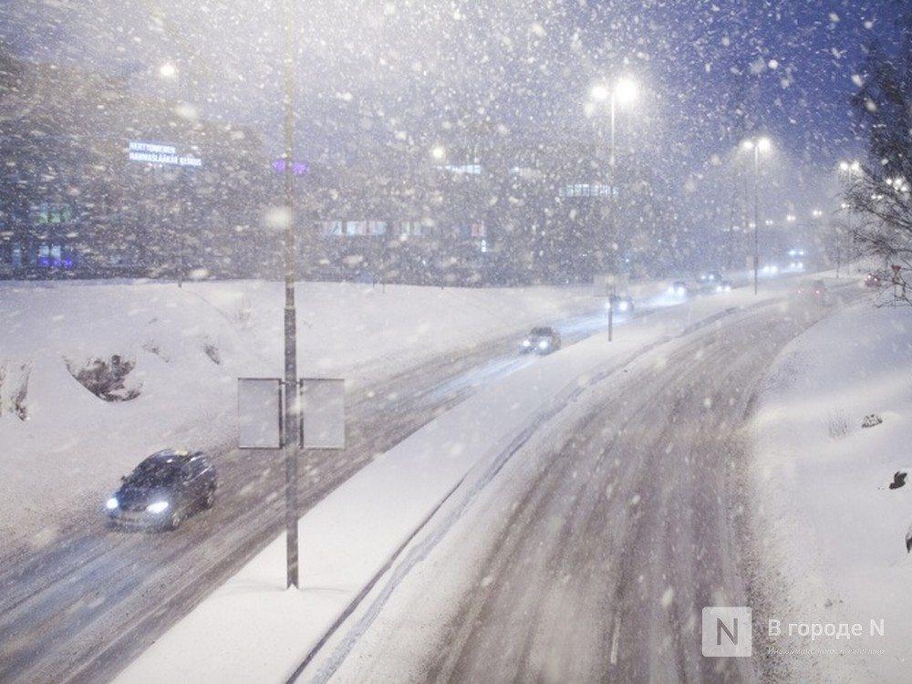 ГИБДД предупреждает нижегородских водителей об ухудшении погоды - фото 1