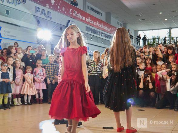 «Луидор» устроил новогоднее гулянье для сотен нижегородцев и их детей - фото 13