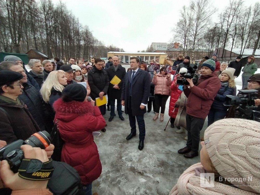 Коворкинги и музей не появятся на территории парка «Швейцария» в Нижнем Новгороде - фото 1