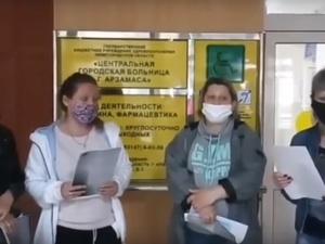 Врачи арзамасской больницы пожаловались на отсутствие стимулирующих выплат