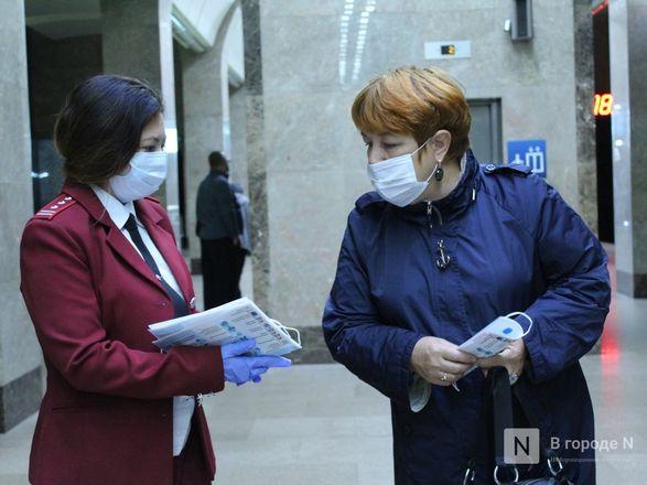 200 пассажиров нижегородского метро получили бесплатные маски - фото 27
