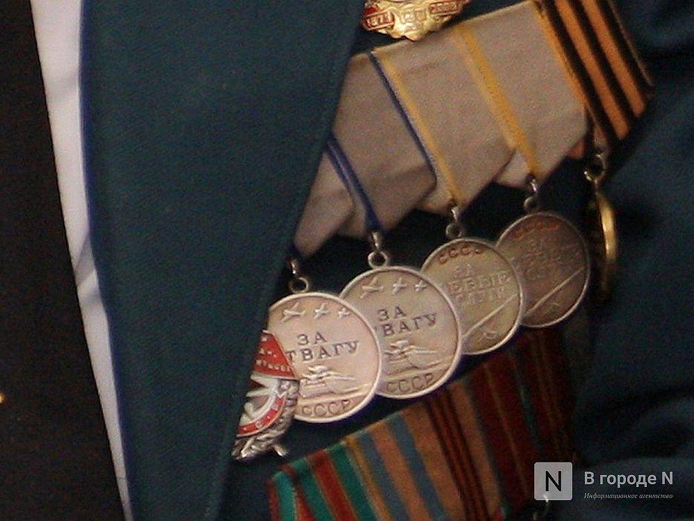 Борские ветераны получили памятные подарки - фото 1