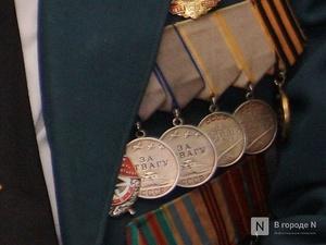 Борские ветераны получили памятные подарки
