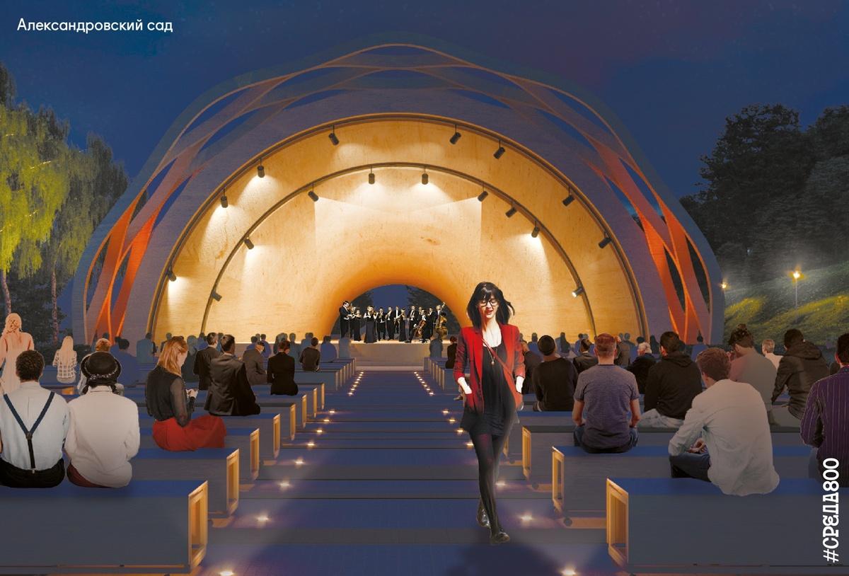 Возродить легендарную ракушку и задействовать подземелье планируется в Александровском саду - фото 2
