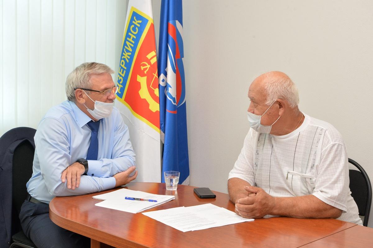 Председатель Законодательного собрания Нижегородской области Евгений Люлин провел прием граждан в Дзержинске - фото 1