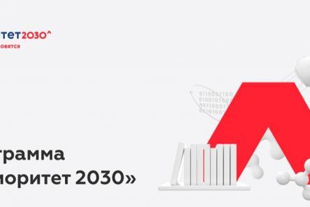 НГТУ им. Р.Е. Алексеева успешно защитил план стратегического развития вуза перед экспертной комиссией программы «Приоритет 2030»