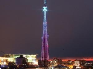 Нижегородская телебашня «заиграет» красками 196-метрового триколора