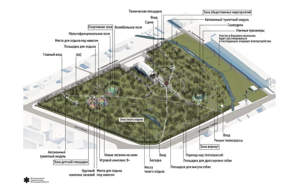 Скалодром и «лавочка интроверта»: как преобразится парк «Дубки» - фото 2