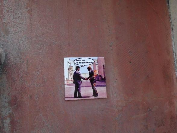 Уличная галерея от Бэнкси Нижегородского появилась на Варварке - фото 2