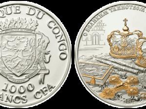 РАДИОТЕХБАНК предлагает монеты из драгоценных металлов на свадебную тематику