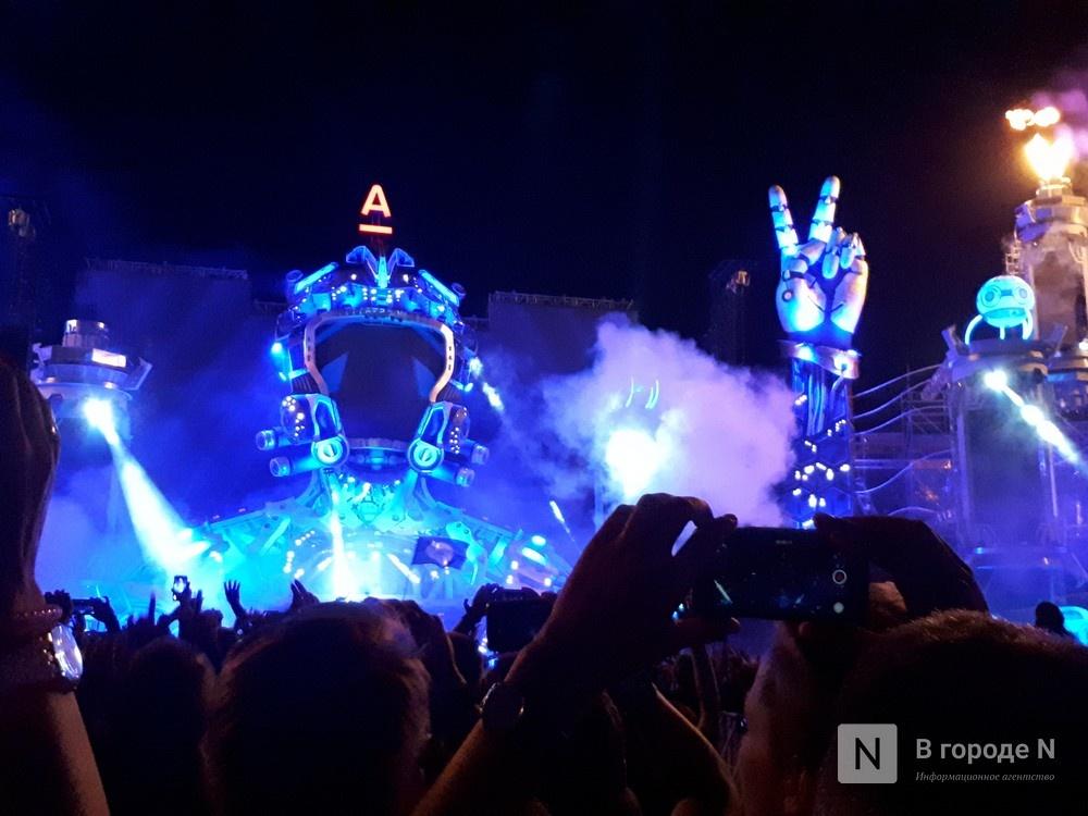Никитин рассказал о судьбе фестиваля Alfa Future People в 2020 году - фото 1