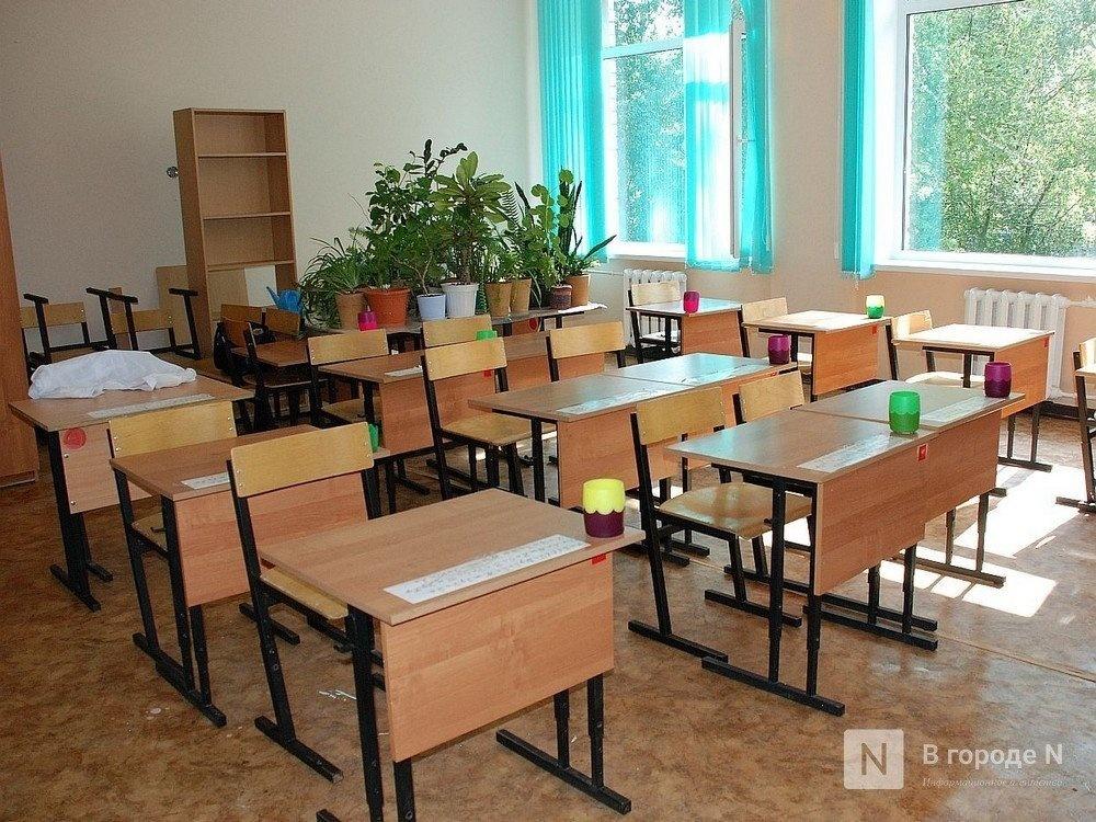 Нижегородцам разъяснили, как организовать рабочее место для школьника дома