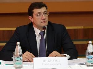 Депутаты ЗС НО единогласно одобрили отчет Глеба Никитина о работе облправительства за 2017 год