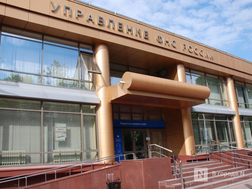 Жителям Новинок смягчат условия налогообложения после присоединения к Нижнему Новгороду - фото 1