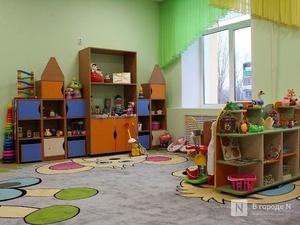 Более 60 млн рублей направят на ремонт нижегородских детсадов