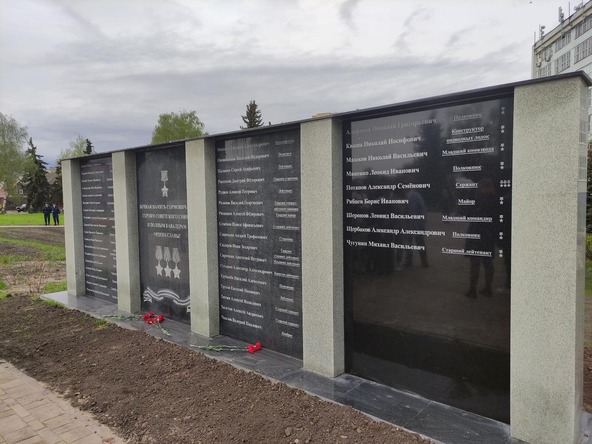 Новые имена героев появились на площади Славы в Сормовском районе - фото 1