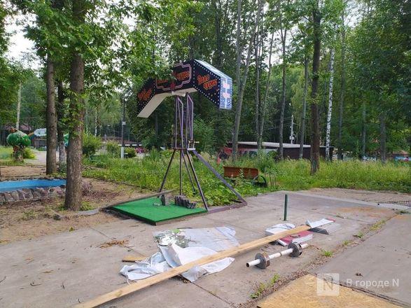 Подрядчик приступил к благоустройству за 3,7 млрд рублей парка «Швейцария» - фото 7